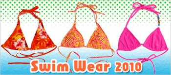 swimware 2010